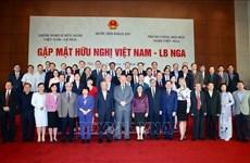 La Rencontre d'amitié Vietnam-Russie à Hanoï