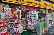 Matsumoto Kiyoshi crée une coentreprise au Vietnam