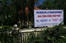 Bilan positif pour Antenne, le Centre francophone de Dà Lat