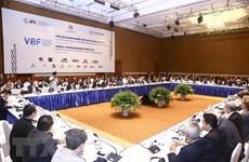 Forum d'affaires annuel 2019 : moteur de la croissance économique et du développement