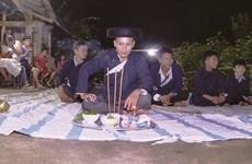 Le nhay bói des Dao pour accueillir le Nouvel An