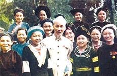 Le Parti communiste vietnamien, noyau du bloc de grande union nationale