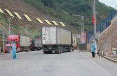 Proposition de dédouanement des marchandises via des portes frontalières secondaires