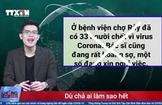 La VNA présente une chanson anti-fausses nouvelles avec sous-titres en 15 langues