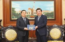 HCM-Ville resserre ses relations avec les localités laotiennes et hongroises