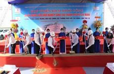 Hô Chi Minh-Ville : Démarrage du chantier du Centre d'entrepreneuriat et d'innovation