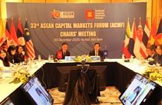 Le Vietnam remplit son rôle de président du Forum de l'ACMF