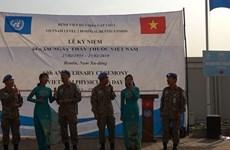 La Journée des médecins vietnamiens célébrée au Soudan du Sud