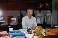 Arrestation du président du conseil d'administration de la société thermoélectricique de Quang Ninh