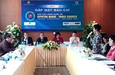 Plus de 290 joueurs participeront au tournoi de badminton Ciputra Hanoi 2019