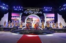 Quang Ngai: deuxième Semaine culturelle et touristique de Ly Son