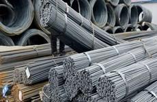 EVFTA : Opportunités pour le secteur de l'acier d'élargir ses débouchés vers l'UE