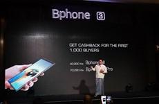 """Le smartphone """"made in Vietnam"""" Bphone lancé officiellement au Myanmar"""