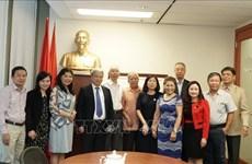 Une délégation de la Revue Communiste en visite au Canada