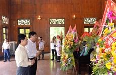 Nghê An commémore le 50e anniversaire du décès du Président Hô Chi Minh