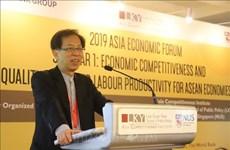 Des experts aséaniens discutent de la compétitivité économique et de la productivité de travail