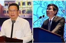 Le Premier ministre nomme deux nouveaux vice-ministres