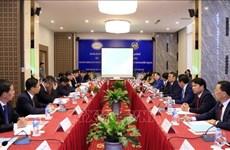 La Banque d'Etat du Vietnam et la Banque du Laos boostent leurs liens