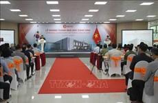 Une usine sud-coréenne de composants automobiles inaugurée à Ninh Binh