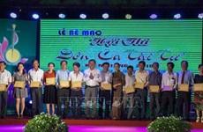 Festival de don ca tài tu 2019 à Kiên Giang