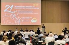 Le Vietnam à la 21e Rencontre internationale des partis communistes et ouvriers
