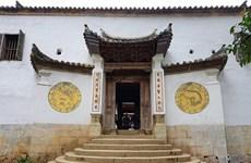 La résidence des Vuong