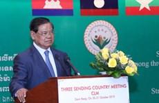 Coopération Cambodge-Laos-Myanmar pour la sécurité des travailleurs migrants
