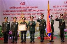 L'Ordre de l'Etoile d'or remis à l'Armée populaire du Laos