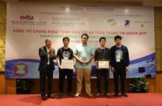 Des étudiants vietnamiens triomphés au concours de sécurité d'information de l'ASEAN 2019