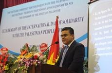 La Journée internationale de solidarité avec le peuple palestinien à Hanoi