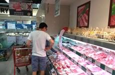 La PPA suscite des inquiétudes quant à l'offre de viande de porc
