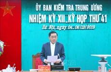 La Commission du contrôle du Comité central du Parti tient sa 41e réunion