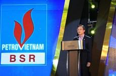 La raffinerie de Dung Quât affiche un chiffre d'affaires de plus de 50 mds de dollars