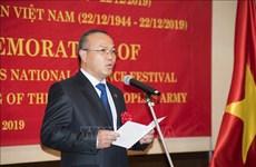 Les 75 ans de l'Armée populaire du Vietnam célébrés au Japon et en Espagne