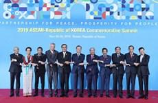 Le Cambodge et la République de Corée veulent doper leur commerce