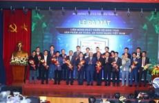 L'Alliance des produits de cybersécurité du Vietnam voit le jour
