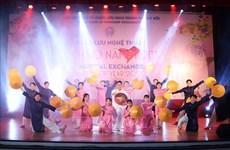 Nouvel An 2020: un programme artistique international à Hanoï