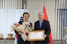 Un ancien gouverneur de la province sud-coréenne de Gyeongsangbuk à l'honneur