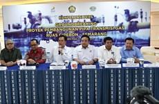 L'Indonésie construit un gazoduc d'une longueur de 255 km