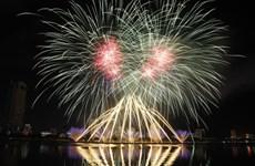 COVID-19 : Da Nang n'organisera pas le Festival international des feux d'artifice de 2020