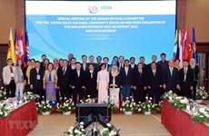 Réunion des hauts officiels chargés de la Communauté socio-culturelle de l'ASEAN