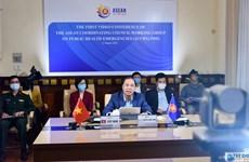 L'urgence de santé publique au menu d'une réunion des hauts officiels de l'ASEAN