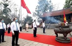 Fête des rois Hùng 2020 : simple mais solennelle