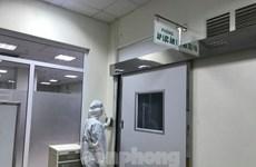 COVID-19 : Le nombre de cas passe à 251 au Vietnam