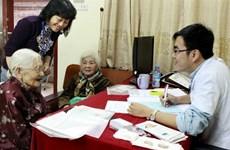 Un plan pour renforcer l'assistance sociale au Vietnam
