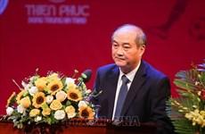 La Fédération des jeux d'Asie du Sud-Est se réunira en juillet prochain
