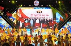 Un programme artistique retrace la voie de développement de Hô Chi Minh-Ville