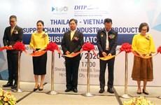 Thaïlande-Vietnam : Renforcement de la connexion entre les entreprises des deux pays