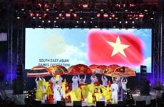 Réunion sur l'organisation des SEA Games 31 et des ASEAN Para Games 11 au Vietnam
