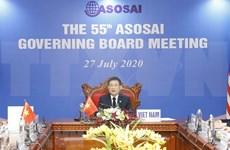 Le Comité exécutif de l'ASOSAI se réunit pour sa 55e session
